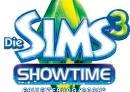 sims3_showtime_logo